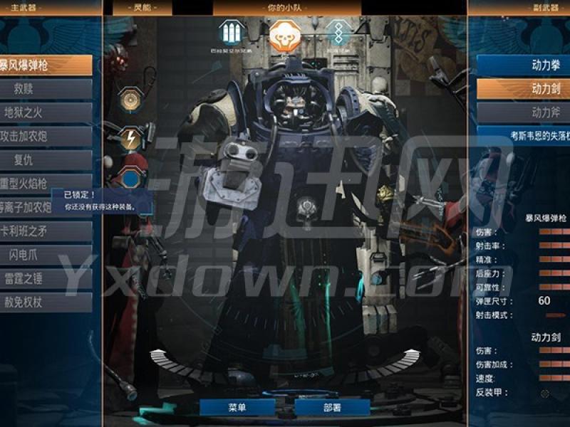 太空战舰:死亡之翼 汉化版下载