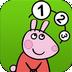 小猪佩奇智力数学