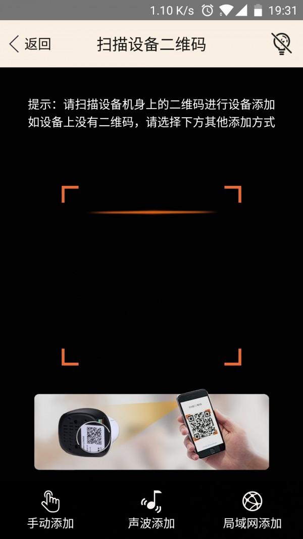 视界美app