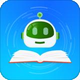AI英语教学