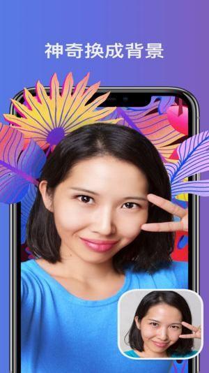 脸部优化2软件截图2
