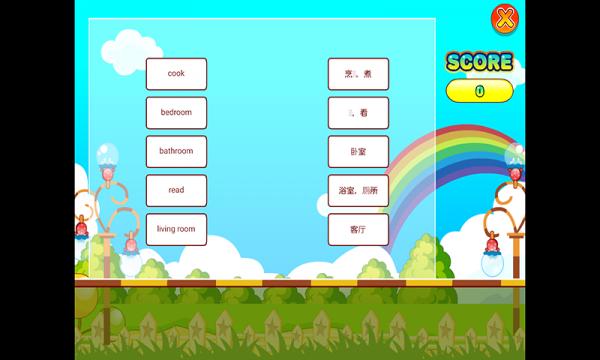 儿童学习英文单词之家软件截图1