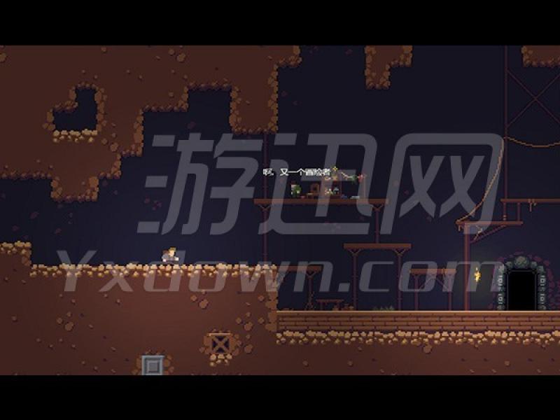 洞窟开拓者 中文版下载