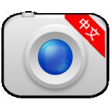 ProCapture汉化版软件截图0