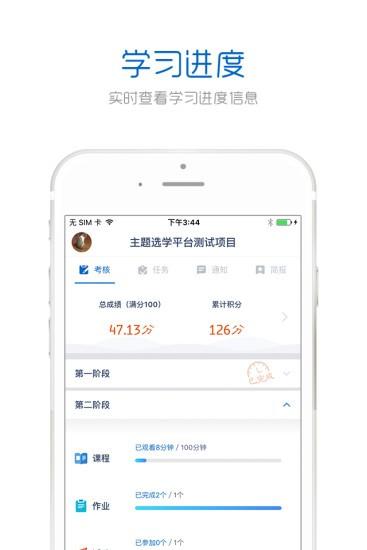 中国教师研修网