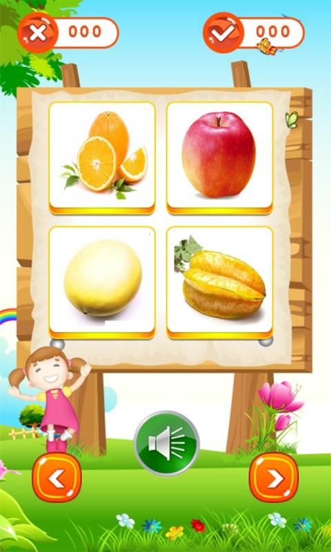 宝宝学水果巴士软件截图1