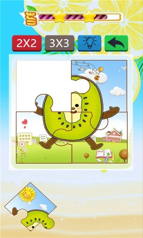 宝宝爱拼图水果篇软件截图2