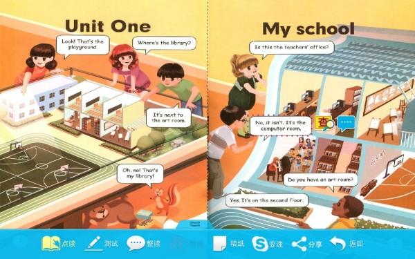 pep人教英语四年级下软件截图1