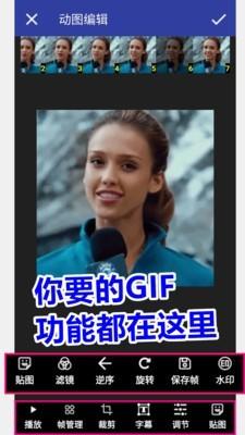 GIF动图工厂