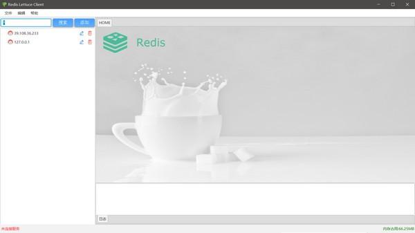 Redis Lettuce Client(Redis桌面管理工具)下载