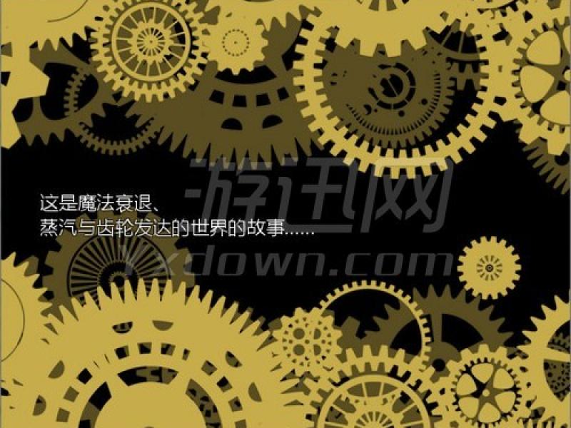 路易街的钟楼 中文版下载