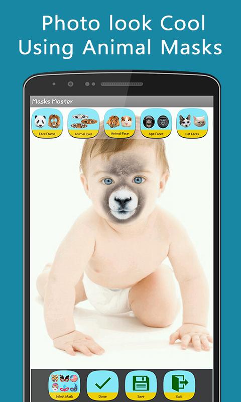 儿童照片美化软件截图0