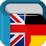 德语英语词典