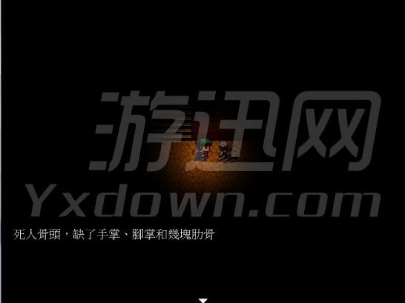 矛盾之间 中文版下载