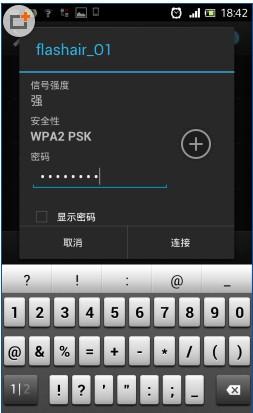 东芝wifi卡app下载