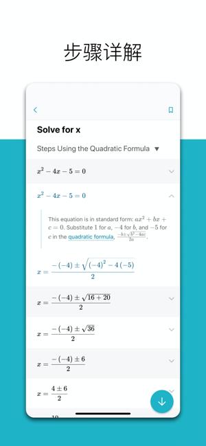 微软数学Microsoft Math