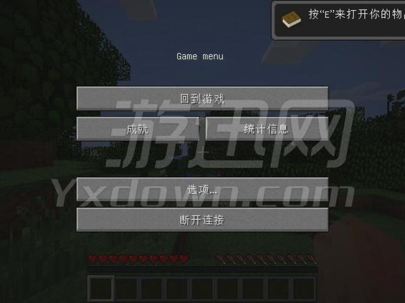 我的世界1.7.10天空的世界整合包 中文版下载