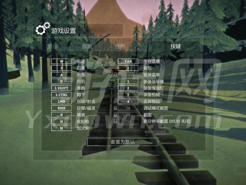 漫漫长夜v388 中文版下载