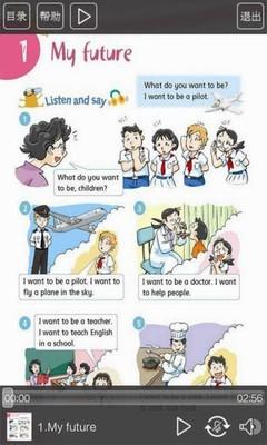 沪教版五年级英语助手上册
