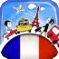 学习基础法语