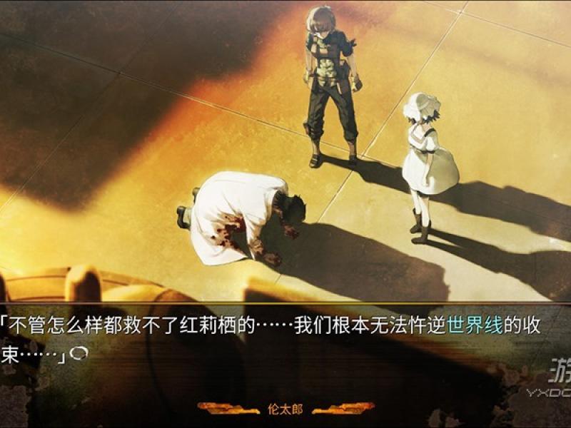 命运石之门0 中文版下载