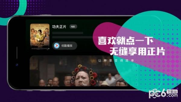 豆儿TV短视频软件截图1