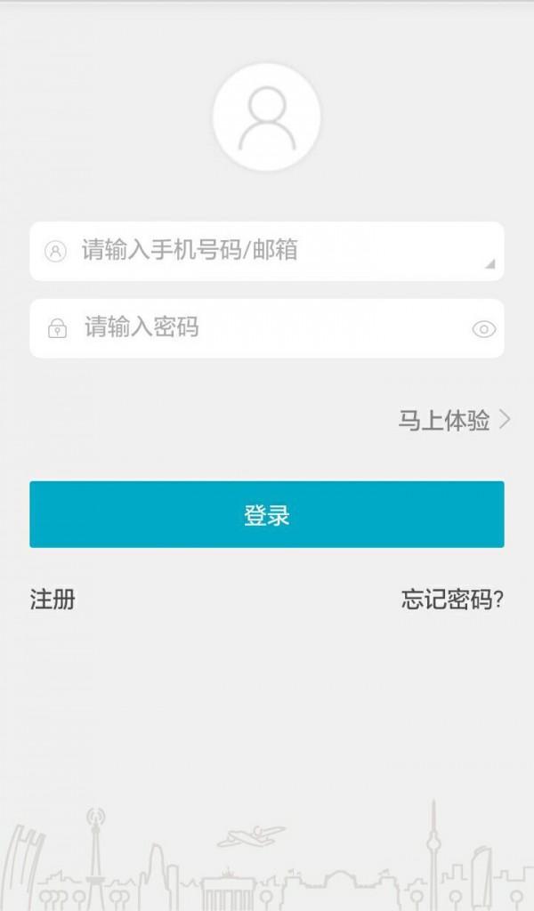 IPC360 app软件截图2
