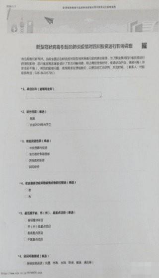 文档校正相机软件截图2