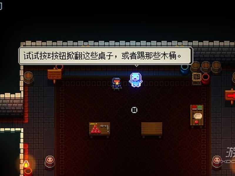 挺进地牢 中文版1.10下载