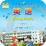 课本通湘少版小学英语软件截图0