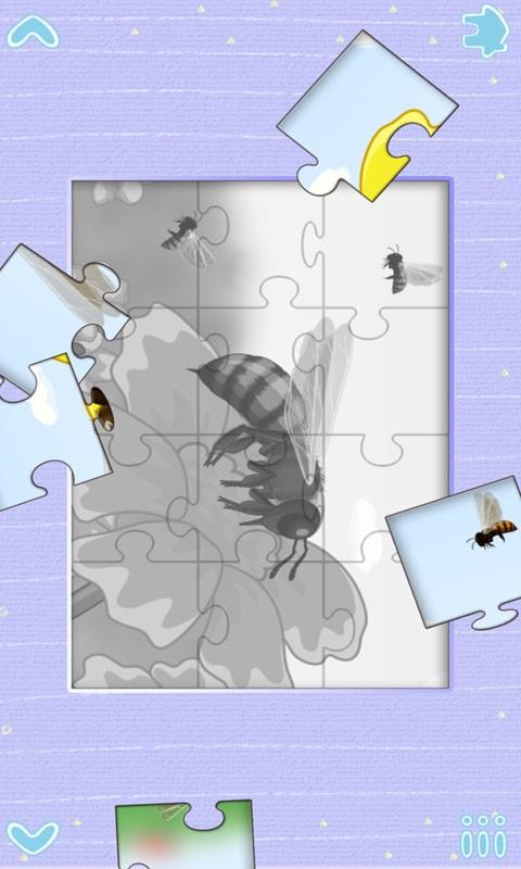 小蜜蜂儿童益智软件截图2