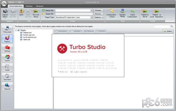 Turbo Studio(虚拟封装软件)下载