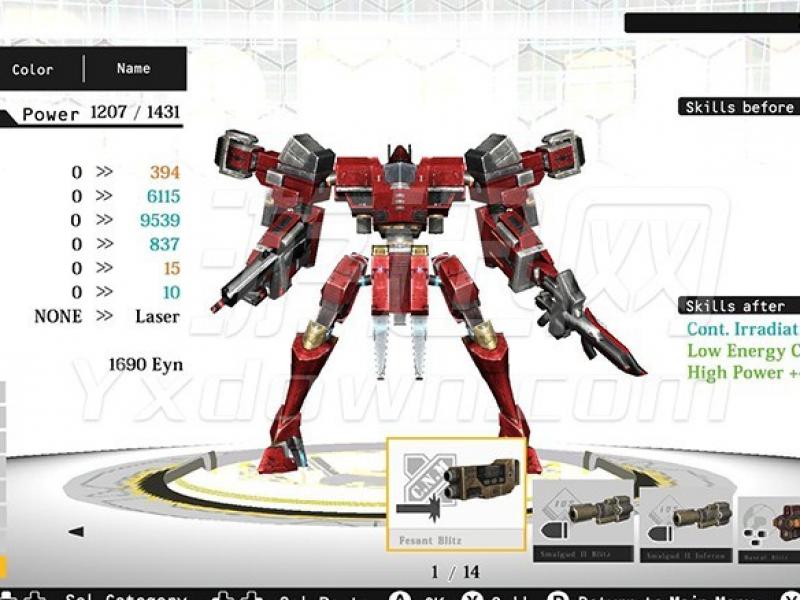 大马士革机器人:东京始战HD PC版下载