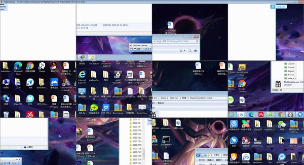 MyDesktop(桌面壁纸拼图)下载