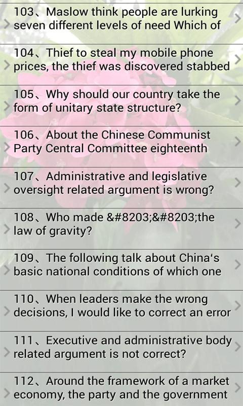 中考英语试题及答案