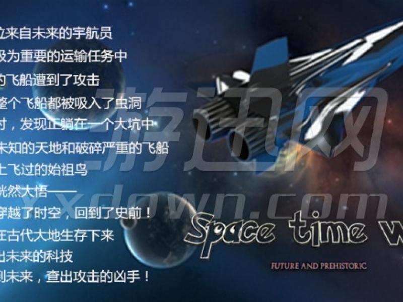 我的世界1.7.10时空战争 中文版下载