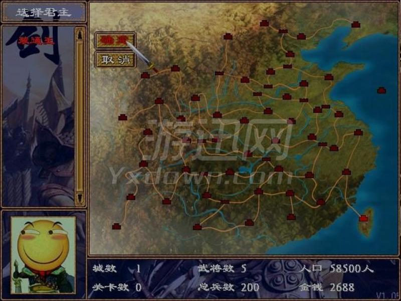 剑心三国 boss版下载