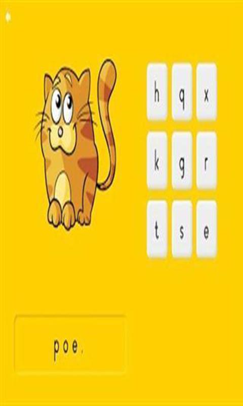 儿童学习拼单词软件截图0