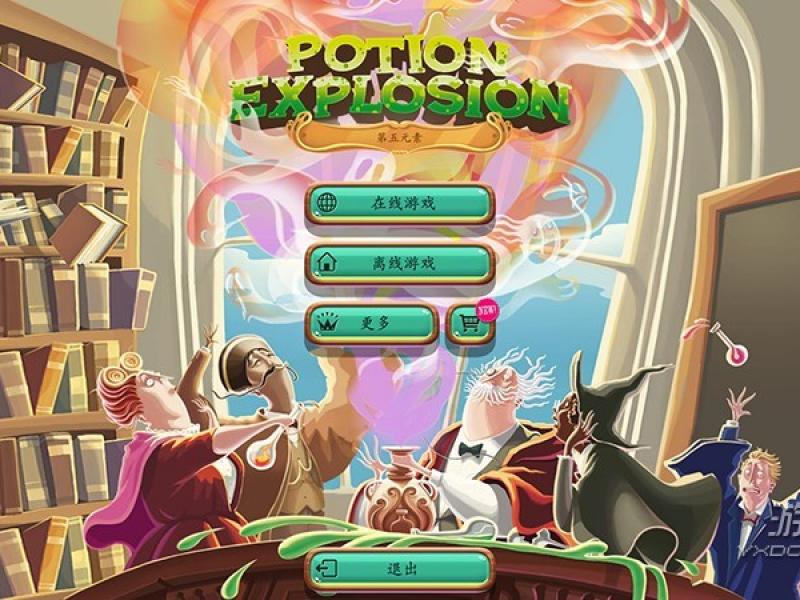 巫术学院 PC版下载