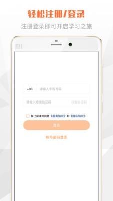 上海土建软件截图3