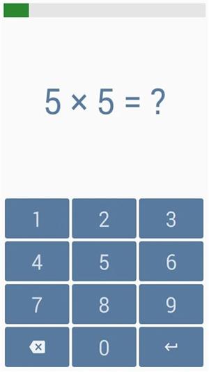 乘法表软件截图1