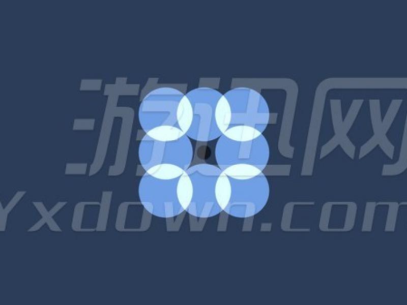 圆 中文版下载
