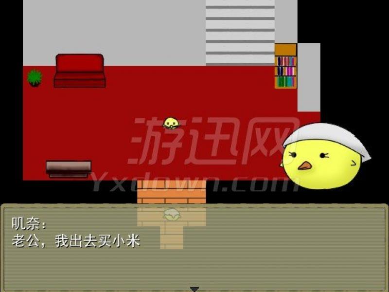 生化危鸡 中文版下载
