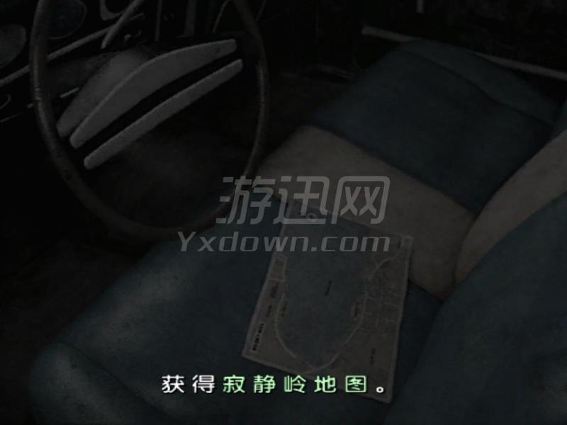 寂静岭2 导演剪辑版下载