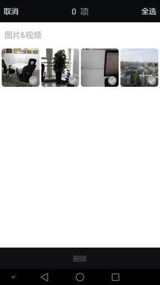 数字水印取证相机软件截图1