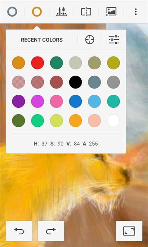 绘画师软件截图2