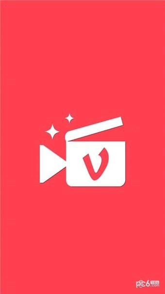 Vizmato app