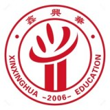 鑫兴华教育