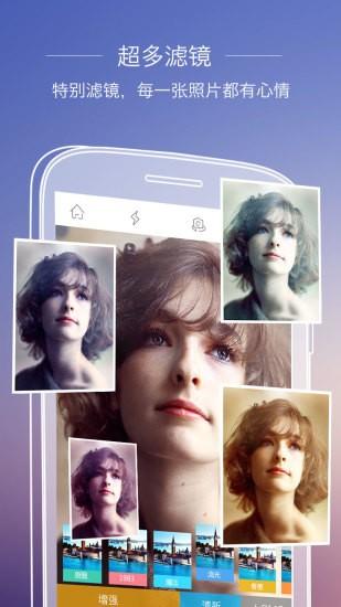 酷派相机app软件截图1
