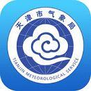 手机卫星云图下载